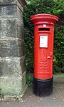 King Edward VIII Pillar Box, Comely Park, Dunfermline 01.jpg