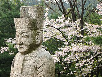 Tomb of King Kongmin - Image: King Kongmin's Tomb