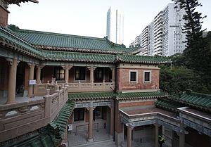 King Yin Lei - Wrapping veranda and internal courtyard at King Yin Lei