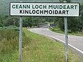 Kinlochmoidart, new bridge - geograph.org.uk - 918800.jpg