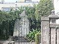 Kinokuniya bunzaemon-hi.JPG