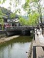 Kinosakicho Yushima, Toyooka, Hyogo Prefecture 669-6101, Japan - panoramio (12).jpg