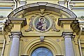 Kiosk with the icon of the mother of God Iverskaya on the facade of the Grand Ducal Tomb.jpg