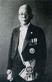 Kiyoshi Akita Japanese politician