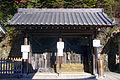 Kiyoshikojin11s5.jpg