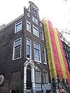 foto van Hoekhuis met halsgevel waarin twee oeils-de-boeuf