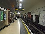 Knightsbridge station eastbound look west.JPG