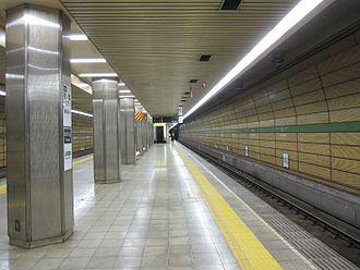Itayado Station - Seishin-Yamate Line platform