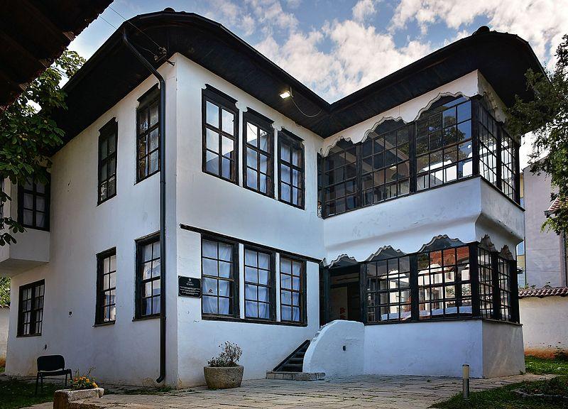 File:Kompleks Banimi Emin Gjiku Muzeu Etnologjik.jpg