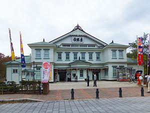 Kosaka, Akita - Korakukan Kabuki theatre