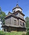 Korczmin, cerkiew Objawienia Pańskiego (HB9).jpg
