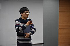 Korean Wikipedian Meetup of Adieu 2017 010.jpg