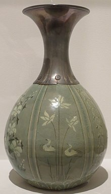 Goryeo Ware Celadon That Uses Inlay Technique Several Colors And Patterns Are Shown