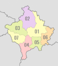 Kosovo Licence Plate numbers and administrative divisions.png