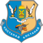 Kostanay city seal.png