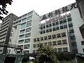 Kowloon Flour Mills.JPG