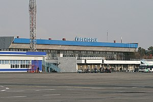 Yemelyanovo International Airport - Apron view