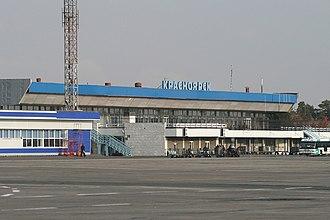 Yemelyanovo International Airport - Apron view