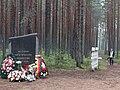 Krasny Bor, Karelia, memorial cemetery (2018-08-04) 40.jpg
