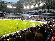 ad091b08ed9 2018. aasta jalgpalli maailmameistrivõistlused – Vikipeedia