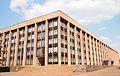 Kryvyi Rih - building3.jpg