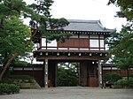 Kubota-jo 001.jpg
