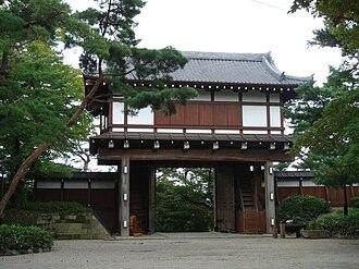 Satake clan - Image: Kubota jo 001