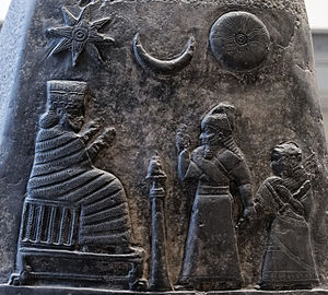Inanna - Depiction of the emblems of Ishtar (Venus), Sin (Moon), and Shamash (Sun)  on a boundary stone of Meli-Shipak II (12th century BC)
