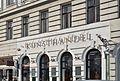 Kunsthandel Siebensterngasse 20, Vienna (02).jpg