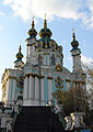Kyiv, St Andrew church.jpg