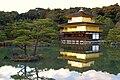 Kyoto Kinkaku-ji3.JPG
