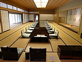 Kyoto State Guest House3.jpg