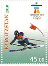 Kyrgyzstan stamp no. 601 - 2010 Winter Olympics.jpg