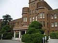 Kyushu University - panoramio.jpg