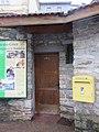 La Valla-en-Gier - Toilettes publiques et boîte aux lettres (fév 2018).jpg