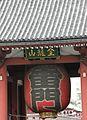 Laika ac Kaminarimon (7555658864).jpg
