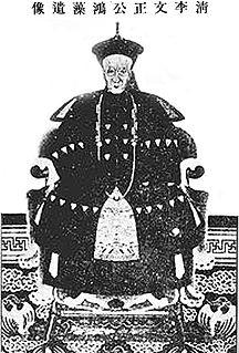 Li Hongzao Chinese diplomat