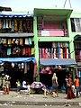 Liberia, Africa - panoramio (208).jpg