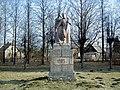 Lielvārde, 1905. g. revolūcijas piemineklis. 2001-04-08 - panoramio.jpg