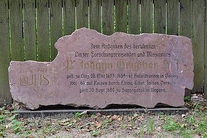 Linz-Waldegg - Gedenktafel für Johann Grueber.jpg