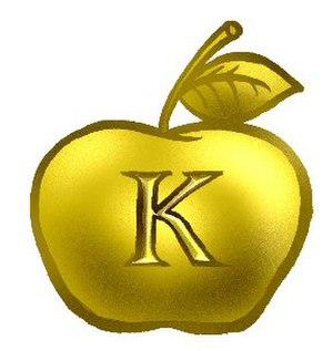 Principia Discordia - Golden Apple, symbol of Eris, Our Lady of Discord