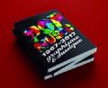 Livre Pop Music. 1967-2017 graphisme & musique.jpg