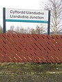 Llandudno Junction railway station March 2018 02.jpg