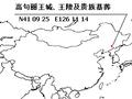 LocMap of WH - Goguryo China.png