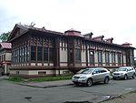 Loginova 9 house.jpg