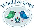Logo WikiLive.jpg