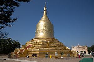 Lawkananda Pagoda - Image: Loka Nanda temple