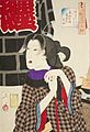Looking as if Someone is about to Arrive- The Appearance of a Fireman's Wife in the Kaei Era LACMA M.2007.152.60.jpg