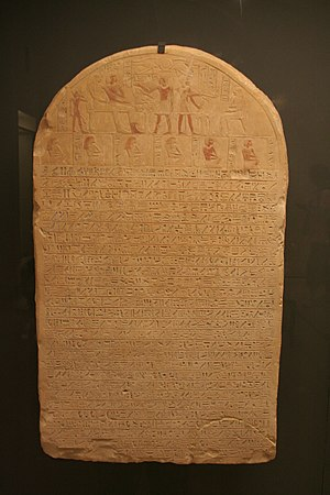 Imenmes - Stele with the hymn of Imenmes, Louvre