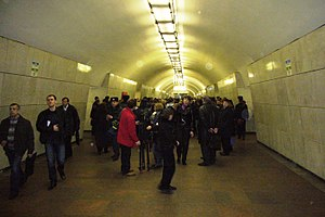 2010 Moscow Metro bombings - Central hall of the Lubyanka station the day after the bombings